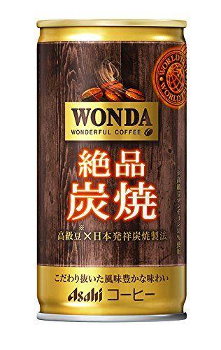ワンダ ワールドトリップ 絶品炭焼