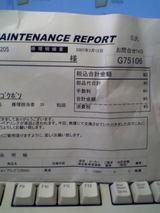 レポート(S)