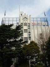 昭和第一高校1