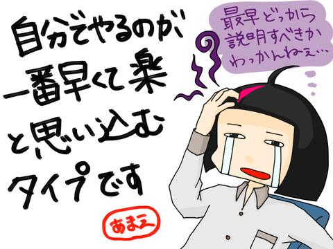 20150609_neet