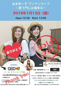 A8BFE692-225B-4D32-BDEB-4090D64B4839