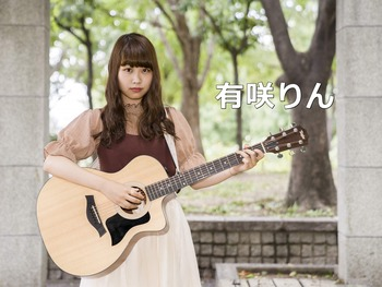 Arisaki03986fr-1