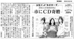 毎日新聞_1