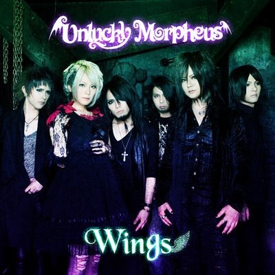 wings1200