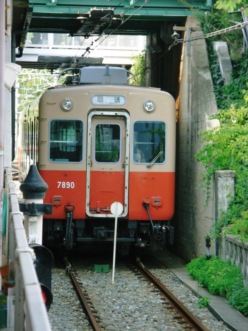 アマッコのblog阪神3301形鉄コレと武庫川線コメントトラックバック
