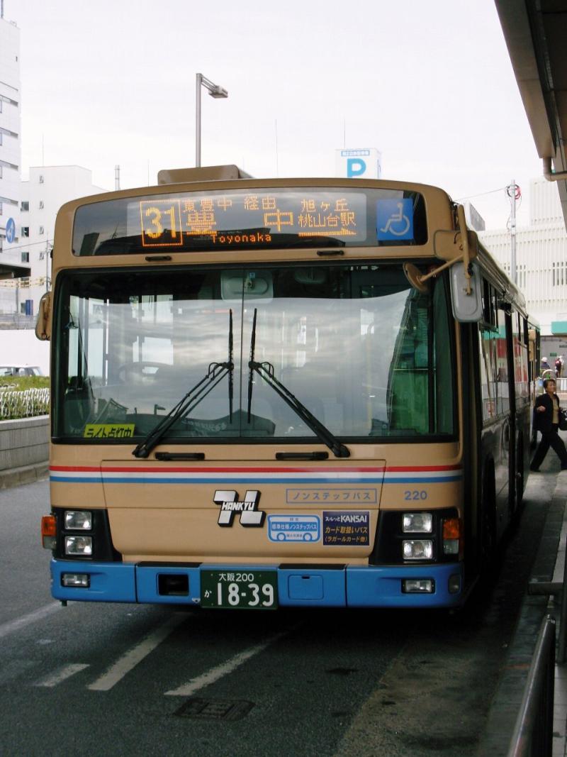 アマッコのblog国土交通省認定ノンステップバスコメントトラックバック
