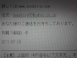 6bf1a217.jpg