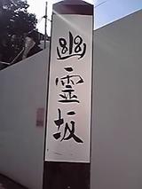 c1e46b65.jpg