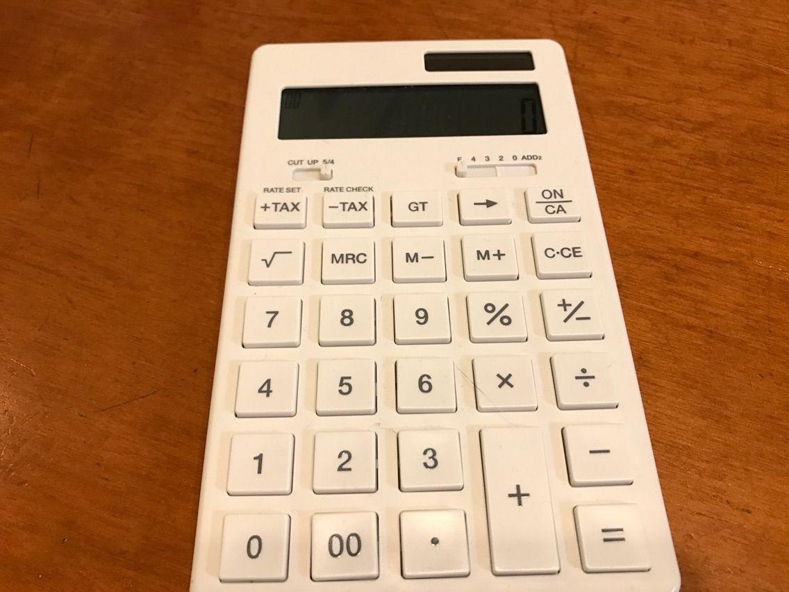 ムジルシリョウヒン(MUJI (無印良品))の無印良品 電卓12