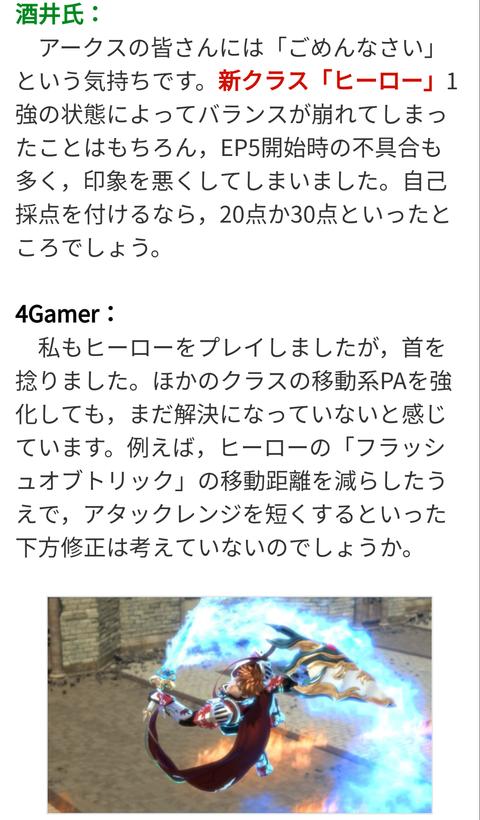 Screenshot_20171231-135618~2