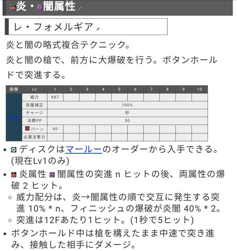 Screenshot_20180628-124516~2