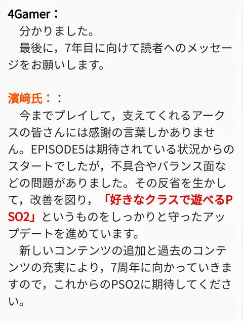 Screenshot_20180720-120041~2