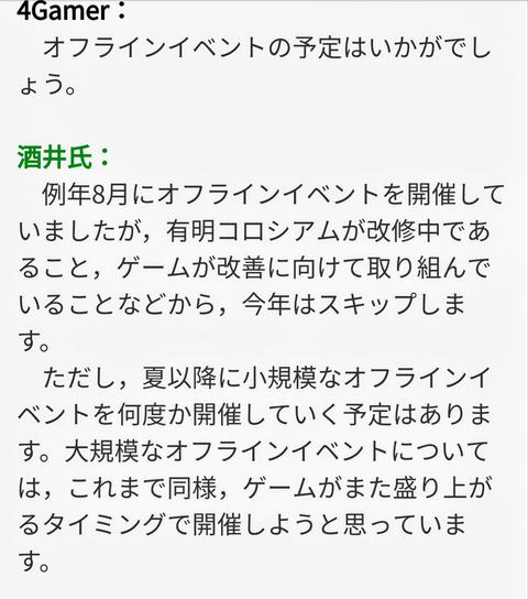 Screenshot_20180720-120002~2