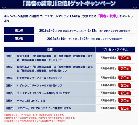 Screenshot_20190529-160132~2