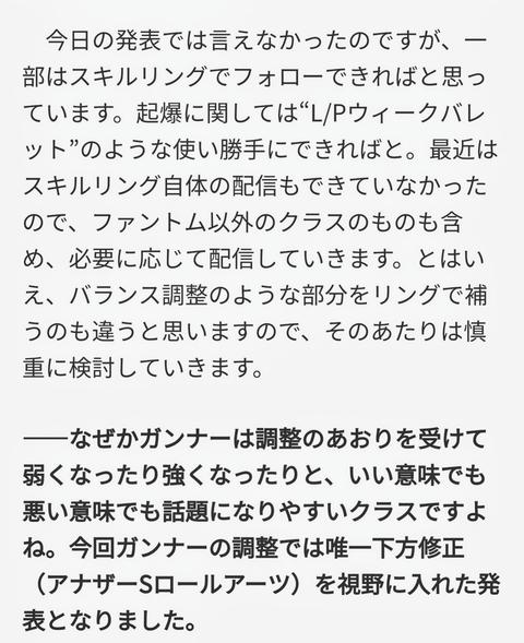 Screenshot_20190720-125026~2