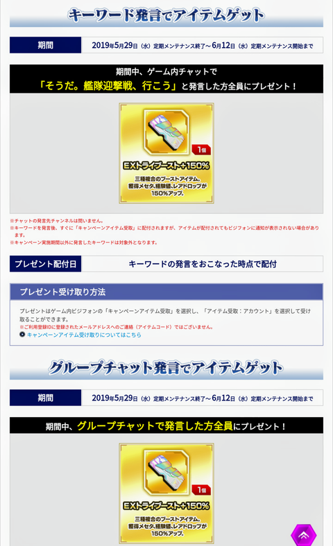 Screenshot_20190529-163708~2