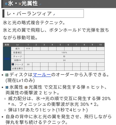 Screenshot_20180628-124525~2
