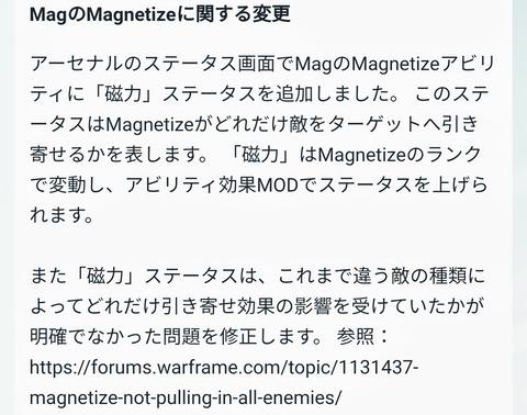 Screenshot_20200320-133440~2