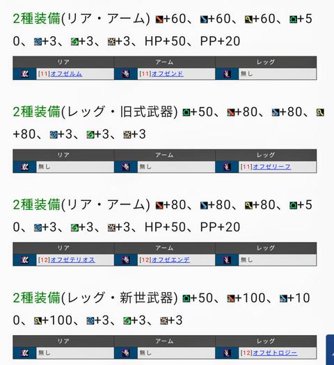 Screenshot_20190403-170615~2