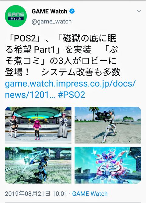Screenshot_20190821-101026~2