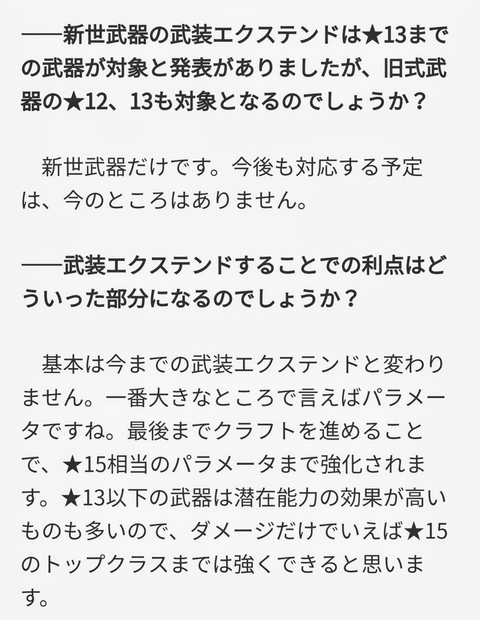 Screenshot_20190720-125048~2