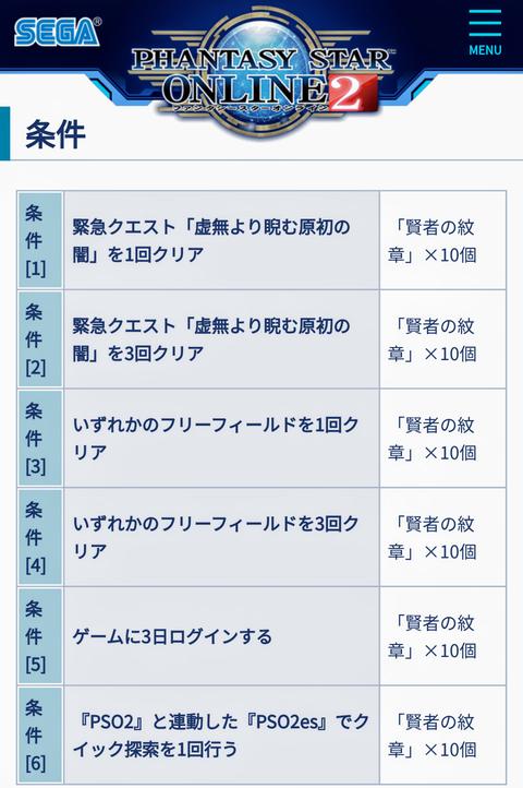 Screenshot_20200916-121133~2