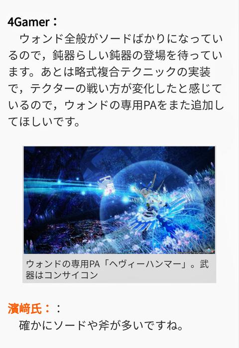Screenshot_20180720-115846~2
