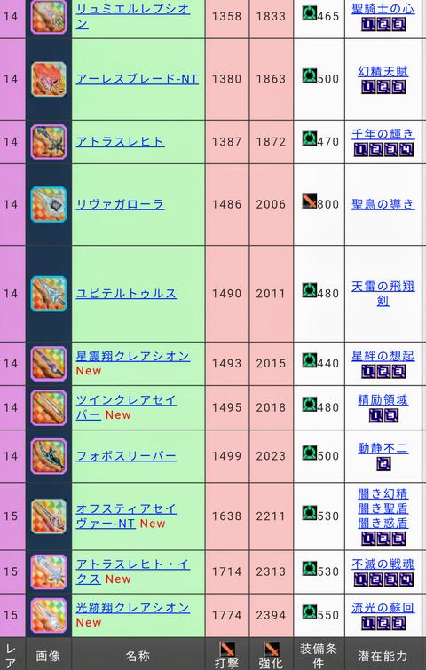 Screenshot_20190322-190449~2