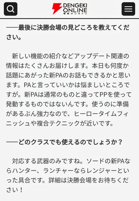 Screenshot_20190720-124153~2