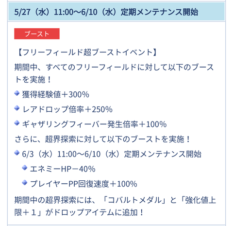 Screenshot_20200603-113055~2