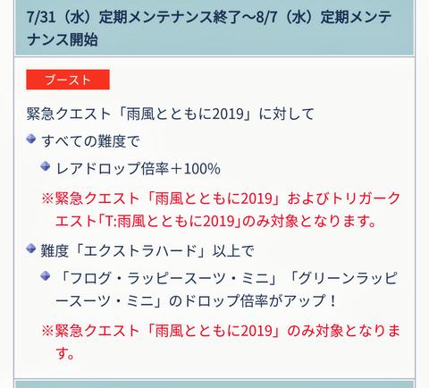 Screenshot_20190731-161240~2