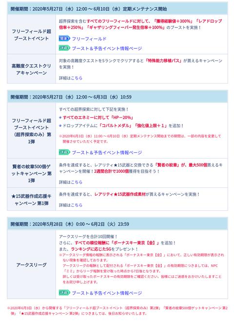 Screenshot_20200527-121346~2