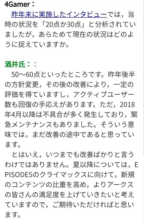 Screenshot_20180720-115651~2