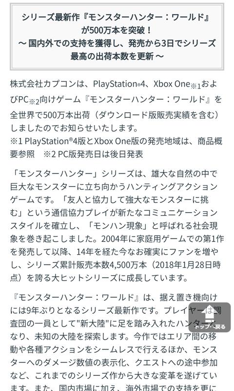 Screenshot_20180129-192546~2