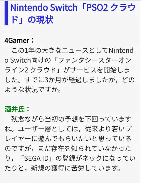 Screenshot_20180720-115641~2