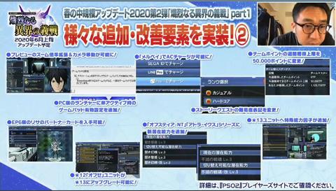 Screenshot_20200519-214547~2