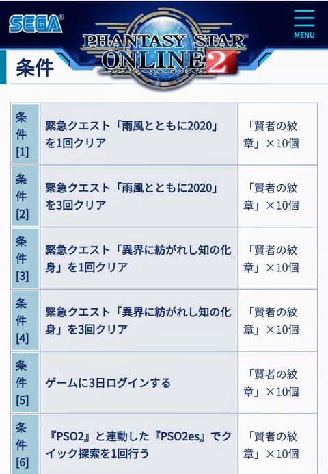 Screenshot_20200701-121215~2