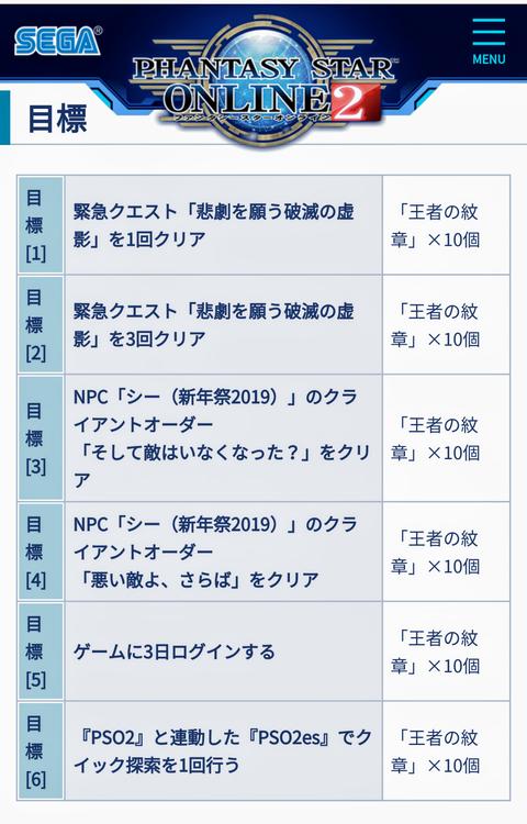 Screenshot_20190109-161030~2
