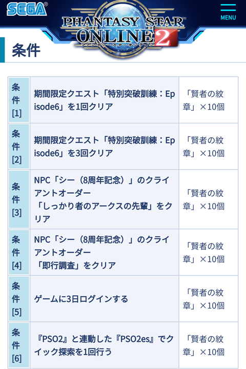 Screenshot_20200708-133045~2
