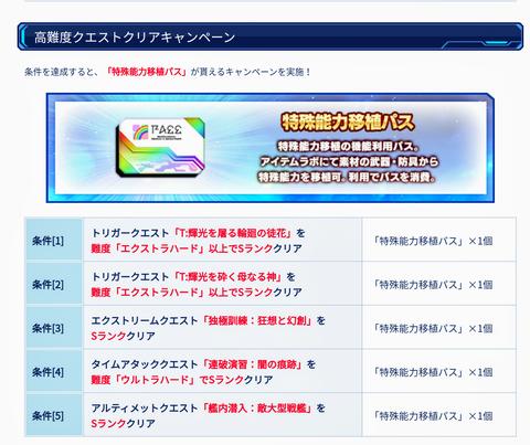 Screenshot_20200527-121400~2