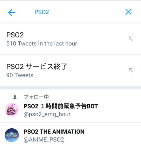 Screenshot_20181026-084809~2