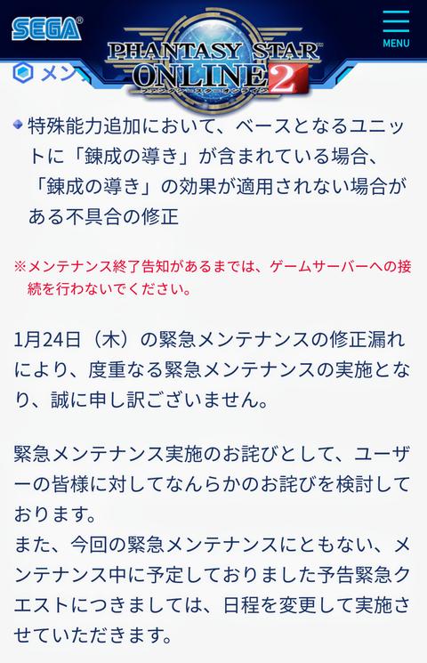 Screenshot_20190125-180454~2