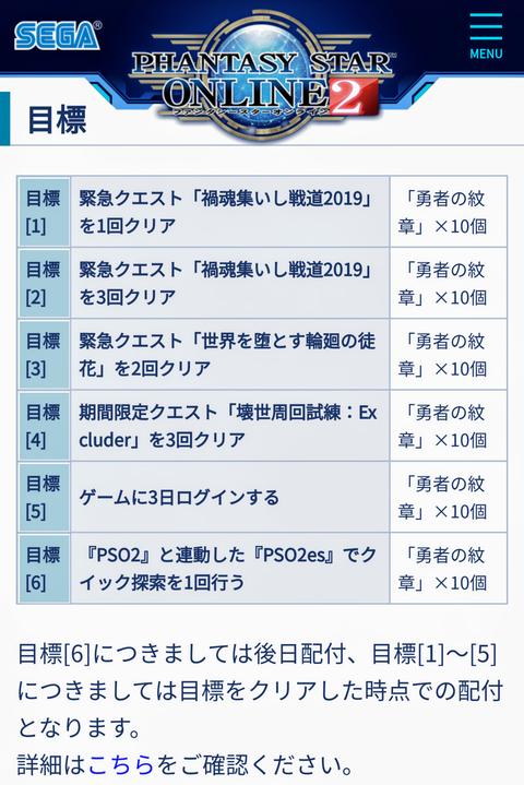 Screenshot_20190911-163738~2
