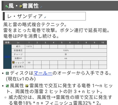 Screenshot_20180628-122540~2