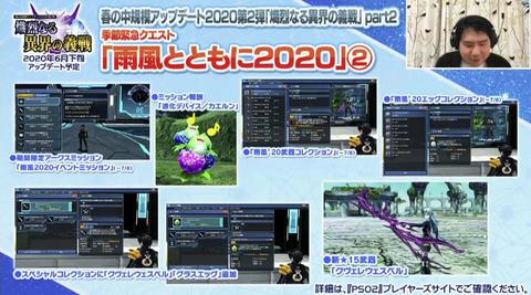 Screenshot_20200519-220624~2