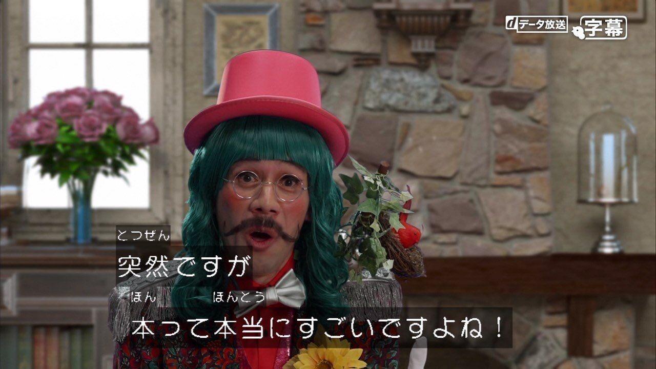セイバー 仮面 感想 ライダー