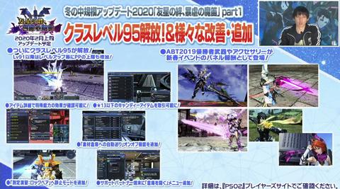 Screenshot_20200114-213445~2