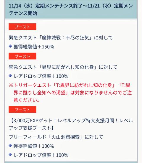 Screenshot_20181114-160930~2