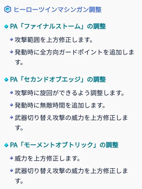 Screenshot_20190412-181138~2