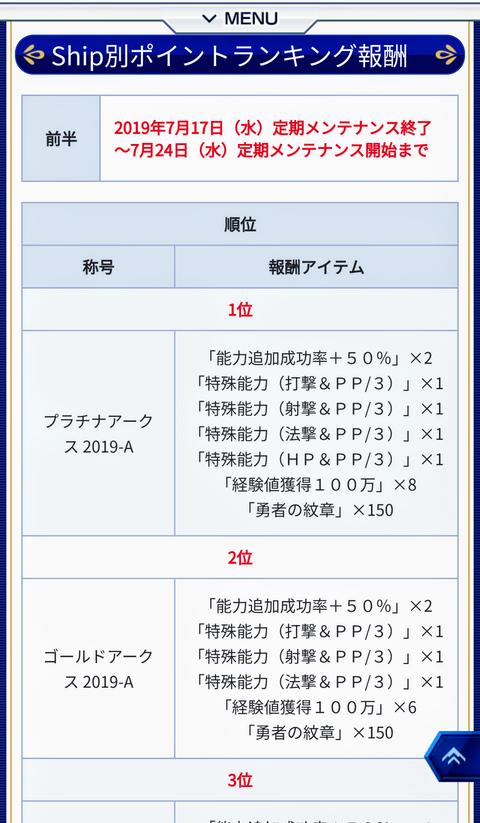 Screenshot_20190710-160811~2